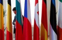 Саміт ЄС у Румунії: яке майбутнє очікує Європу