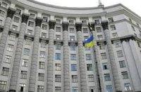 Журналистам запретили передвигаться по зданию во время заседания Кабмина
