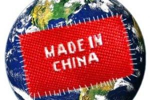 Китай намерен ускорить диверсификацию золотовалютных резервов