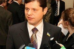 """Представителем """"Блока Петра Порошенко"""" в ЦИК назначен Руслан Князевич"""