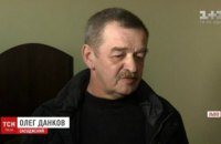 Апеляційний суд скасував вирок львівському лікарю Данкову