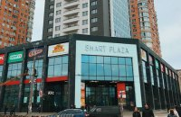 Dragon Capital купила торговий центр Smart Plaza Obolon у Києві