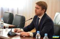 Высший совет правосудия отказался уволить судью, запретившего Майдан