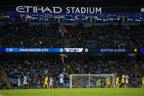 """УЄФА може відкрити нову справу проти """"Манчестера Сіті"""" про порушення фінансового фейр-плею"""