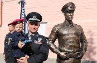 У Києві відкрили пам'ятник поліцейському