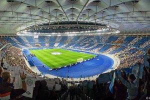 МВД: матч сборных Украины и Англии прошел без грубых нарушений