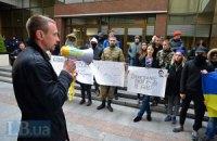 """Арестованные во время Марша УПА активисты не участвовали в столкновениях с милицией, - """"Синдикат"""" (ОБНОВЛЕНО)"""