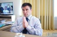 Клімкін попросив нардепів підтримати його відставку