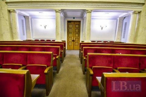 Лайфхак для майбутніх депутатів. Чи ходити депутатам у порожню залу парламенту? Частина 4