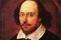 В Мистецьком Арсенале пройдет выставка, посвященная Уильяму Шекспиру