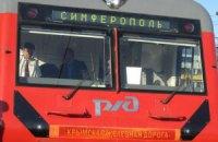 У Криму залишився єдиний залізничний маршрут через Керченську протоку