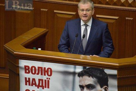 Луценко: Вілкул організував тітушок для провокацій 9 травня уДніпрі
