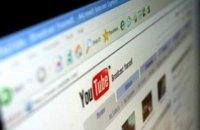 """YouTube вимагає від сайту """"Крим.Реалії"""" видалити відео про справу """"Хізб ут-Тахрір"""" через скарги Роскомнагляду"""