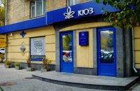Озброєний рушницею чоловік пограбував ювелірний магазин в Києві