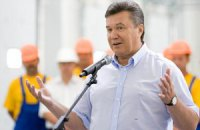 Янукович о реформе экономики: подбелить, подмазать уже не получится