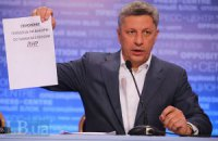 Таких грязных выборов в отношении оппозиции еще не было, - Бойко