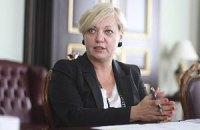 Рада коаліції не домовилася про відставку Гонтаревої