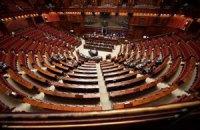 Нижня палата парламенту Італії ратифікувала УА з Україною