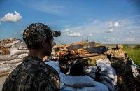 Один военный погиб, двое ранены на Донбассе за сутки
