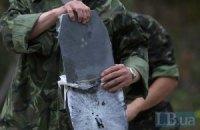 Міноборони закупило неякісні бронежилети на 71 млн грн, - ГПУ