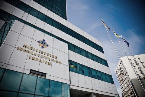Аэропорты Украины просят АМКУ отменить указ Мининфраструктуры о ставках как дискриминационный