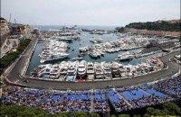 В Формуле-1 Гран-При Монако не состоится впервые за 65 лет