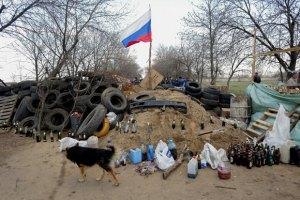 В результате АТО в Краматорске есть погибшие - СМИ