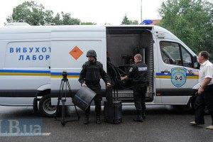 В Запорожье устроили взрыв возле банка