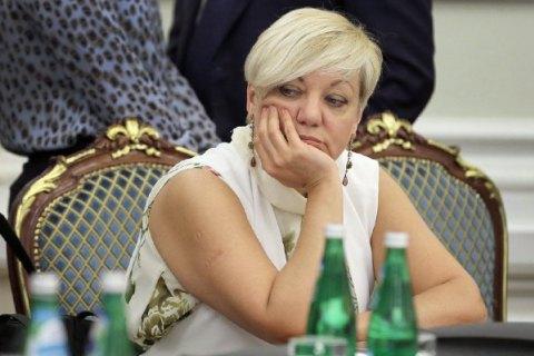 Гонтарева залишиться у відпустці, поки її не звільнить Рада