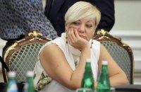 Гонтарева останется в отпуске, пока ее не уволит Рада