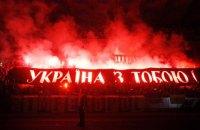 """На НСК """"Олимпийский"""" провели акцию в поддержку Сенцова"""