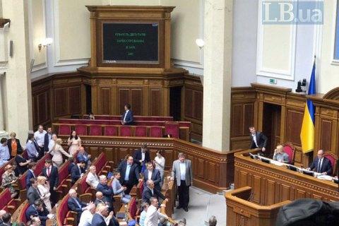 Рада розглянула 466 поправок до проекту Виборчого кодексу з 4568