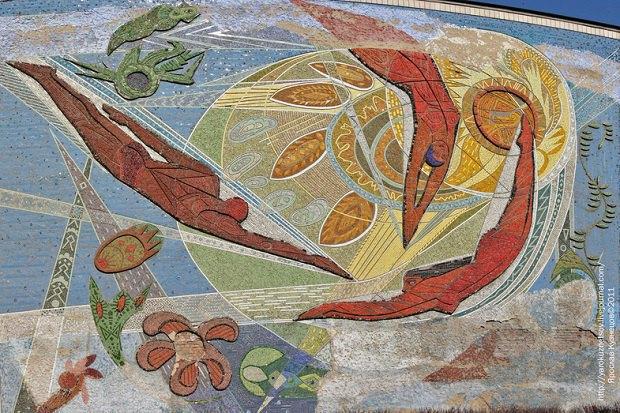 "Мозаїка ""Рух"". 1970-ті"