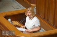 Рада розглядає новий закон про КС із заблокованою трибуною, криками і сварками