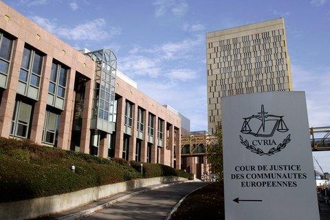 Суд ЄС визнав постачання російської зброї на Донбас