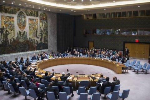 УРадбез ООН увійшло п'ять нових непостійних членів
