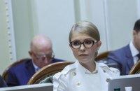 Тимошенко требует от парламента принять закон о страховой медицине