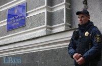 Кабмин уволил назначенного при Супрун госсекретаря Минздрава