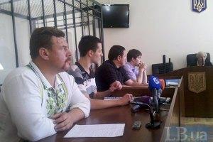 """Суд вернул дело о покушении на Горину и избиении """"титушки"""" в прокуратуру"""