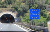 Италия временно ввела пограничный контроль