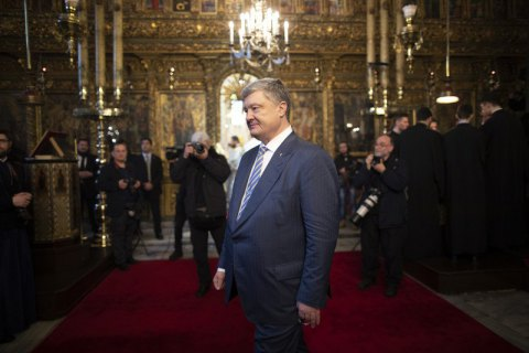Порошенко заявив, що проти нього порушили справу через томос і ПЦУ (оновлено)