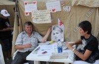 Милиция хочет снести палатки депутатов у суда
