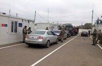 """Военные пригрозили закрыть КПВВ """"Майорск"""" в случае новых обстрелов"""