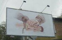 Світовий Конґрес Українців рекомендує скасувати день тиші перед виборами