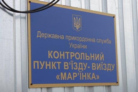"""Боевики обстреляли КПВВ """"Марьинка"""" из крупнокалиберного оружия"""