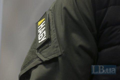 """НАБУ вручила підозри у справі про незаконне виділення газового родовища """"Арконі"""""""