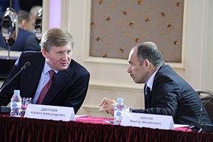 Ахметов и Пинчук подсадили «Нафтогаз» на свои трубы