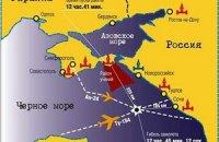 Украина не будет выплачивать $15,3 млн за авиакатастрофу над Черным морем