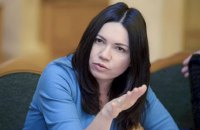"""Сюмар назвала події в парламенті """"самознищенням монобільшості"""""""