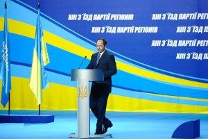 Тігіпко: програму Об'єднаної опозиції неможливо виконати